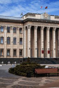 Спикер ЗСК поздравил парламентских журналистов