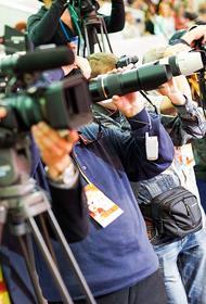 Латвия: Госканцелярия может отказать журналистам в аккредитации