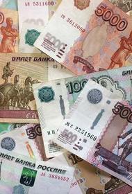 Зарплаты россиян в этом году могут повыситься на 2,3%
