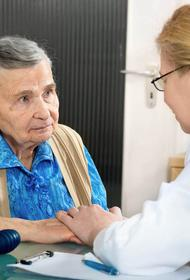 Латвийским пенсионерам увеличили плату за посещение семейного врача