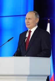 Кто загрязняет, тот и платит. Путин предложил усилить экологический мониторинг