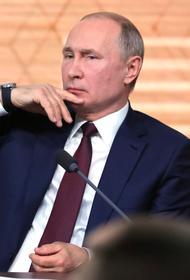 Владимир Путин уверен: родители больных детей должны иметь доступ к нужным лекарствам