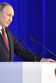 Маткапитал необходимо увеличить — Путин Федеральному Собранию