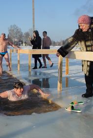 В МЧС призвали на Крещение не погружаться в прорубь с головой