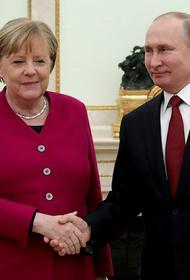 Немецкое издание рассказало, почему миру не обойтись без России