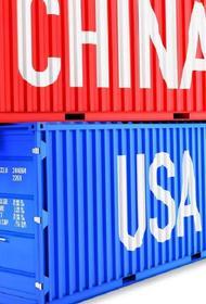 США и Китай подписали соглашение, о деталях которого неизвестно