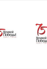 Южноуральцам предлагают выбрать фирменный стиль области к 75-летию Победы