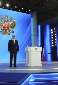 Экс-депутат Верховной Рады назвал послание Владимира Путина «приговором Украине»