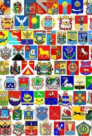 Топ-5 самых оригинальных гербов городов России