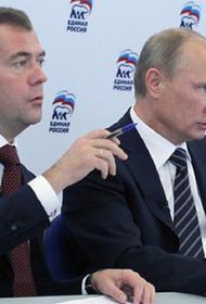 Версия Forbes: Путин лично принял решение об отставке правительства