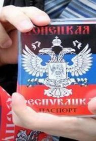 На Украине озвучили новое условие выполнения минских соглашений