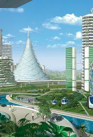 Город будущего. Где мы будем жить через 100 лет