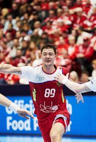 Чемпионат Европы по гандболу-2020: сборная России в завидной компании неудачников