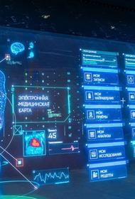 Москва - один из мировых лидеров по внедрению инноваций в здравоохранении