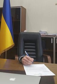 «Странный» украинский министр опять отличился неведомой фотоерундой
