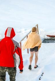 В Роспотребнадзоре рассказали, для кого крещенские купания могут быть опасны