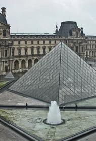 Лувр возобновил работу в обычном режиме после протестов