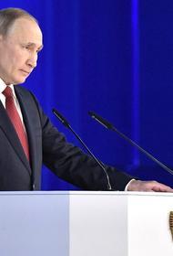 Послание Путина откликнулось даже в Америке