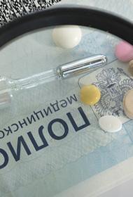 «Не терпите до последнего!», - Екатерина Рождественская описала симптомы вирусной пневмонии