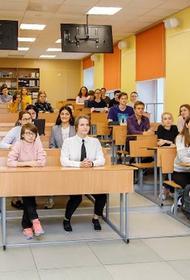 Московских школьников приглашают к участию в олимпиаде «Не прервется связь поколений»