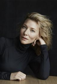 Кейт Бланшетт возглавит международное жюри на кинофестивале в Венеции
