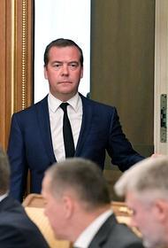 Тяжкая доля Дмитрия Медведева
