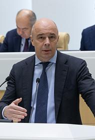 Источники узнали, что Мишустин оставит Силуанова в новом правительстве