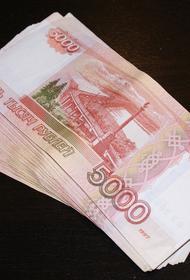 В Сочи бухгалтер путем заключения фиктивных договоров похитила более 54 млн рублей