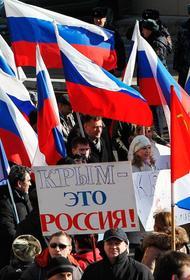 Жители Республики Крым и Севастополя смогут баллотироваться на пост президента России