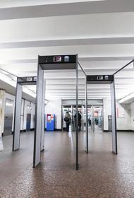 «Рентген вреден для еды», москвич отказался просвечивать сумку в метро и был арестован на двое суток