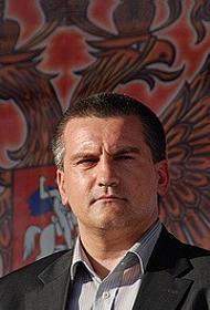 Самые неординарные решения и высказывания главы Крыма Аксёнова