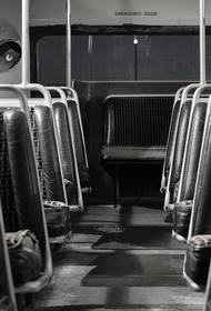 Школьный автобус попал в ДТП в Ивановской области