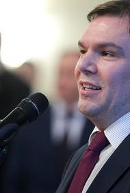 Из Думы – в правительство: Леонид Левин будет отвечать за блок цифровой экономики