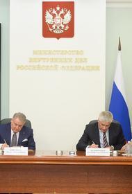 Колокольцев и Ковальчук подписали Соглашение о взаимодействии между МВД России и НИЦ «Курчатовский институт»