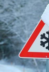 Гостей и жителей Кубани предупредили о резком ухудшении погодных условий