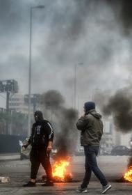 В Ливане вновь начались беспорядки, теперь - против нового правительства