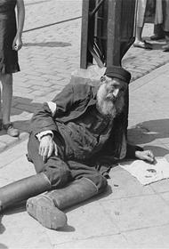 В Челябинске открылась фотовыставка «Холокост»