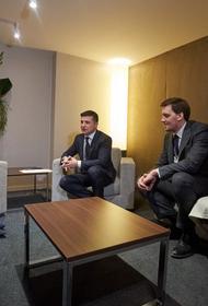 Украинская делегация опрофанилась в Давосе