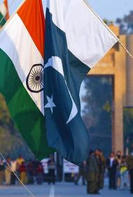 Индо-пакистанский инцидент