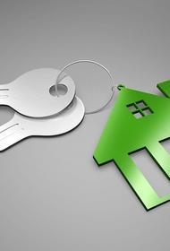 Проверяем квартиру перед покупкой: 5 вещей, которые надо сделать