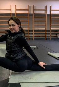 Загитова показала красивое фото с тренировки