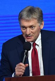 Песков прокомментировал заявление Грефа о возможном уходе из Сбербанка