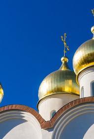 В РПЦ объяснили золотые купола и богатое убранство храмов