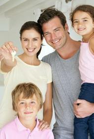 5 способов получить бесплатную квартиру от государства