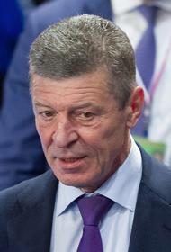 На Украине «хоронят» Суркова и «даздравствуют» Козака