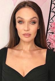 Водонаева снова прокомментировала свои слова о