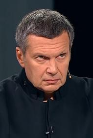 Соловьев оценил слова Качиньского о компенсации Польше