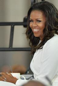 Мишель Обама стала обладательницей музыкальной премии Grammy