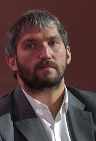 Александр Овечкин прокомментировал новость о гибели баскетболиста Коби Брайанта