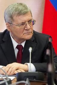 Чайка назвал главные проблемы, тормозящие развитие СКФО: коррупция и клановость